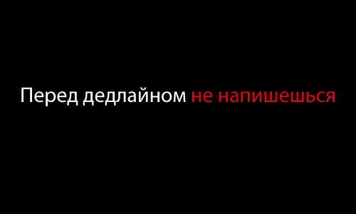 1240514_718877551459933_2000370723_n